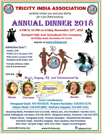 Tricia_Annual_Dinner_Flyer_2018_Final